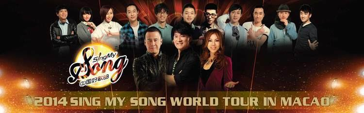Sing My Song Sing My Song Entertainment The Venetian Macao