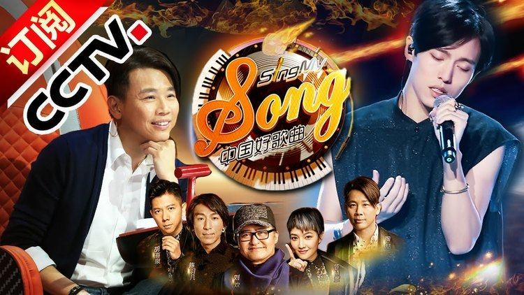 Sing My Song Sing My Song S03 EP05 20160226Another rapper shows upCCTV