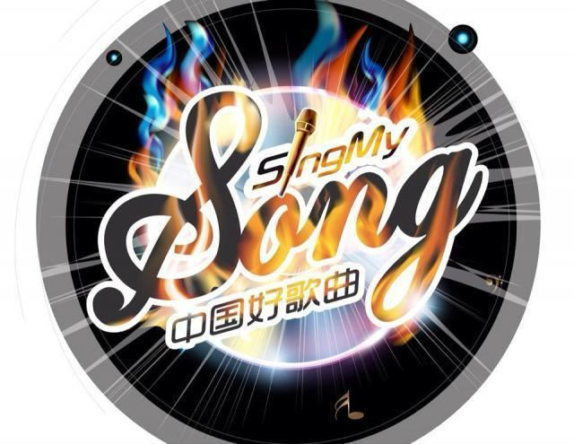 Sing My Song TVB39s Sing my Song Season 3 to hold Australian auditions the AU review