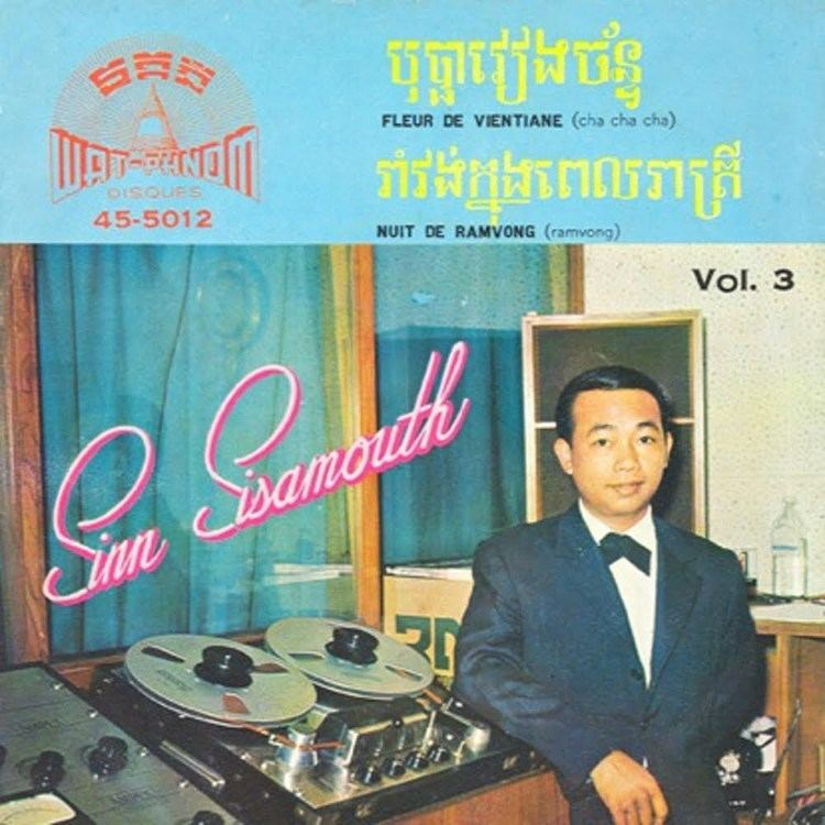 Sinn Sisamouth Chanson de Battabang avec Sinn Sisamouth Song of
