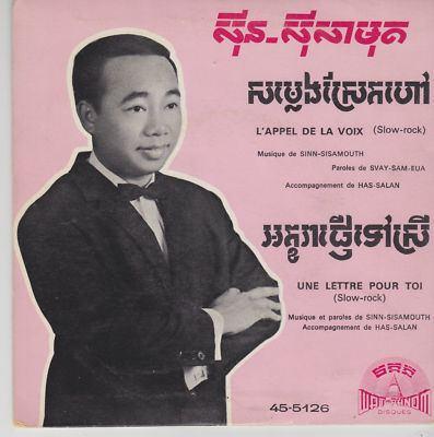 Sinn Sisamouth popsikecom SINNSISAMOUTH very rare french 7quot 45 Khmer