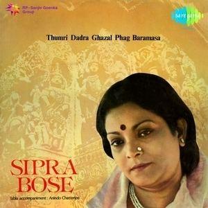 Sipra Bose Sipra Bose