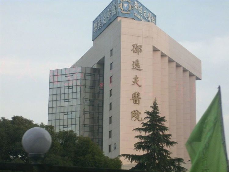 Sir Run Run Shaw Hospital