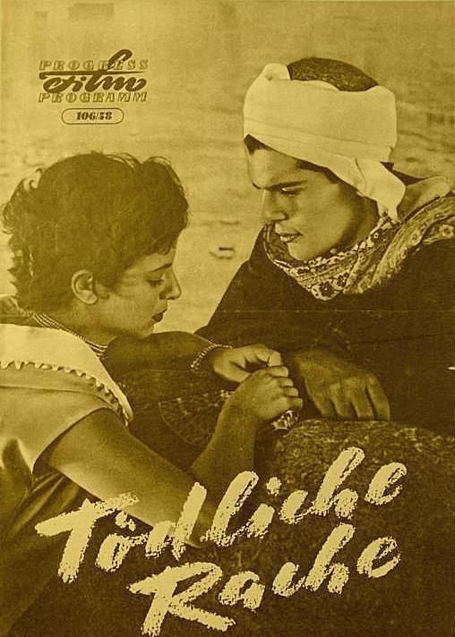 The Blazing Sun (1954 film) Seraa Fel Wadi The Blazing Sun 1954 This was Omar Sharifs