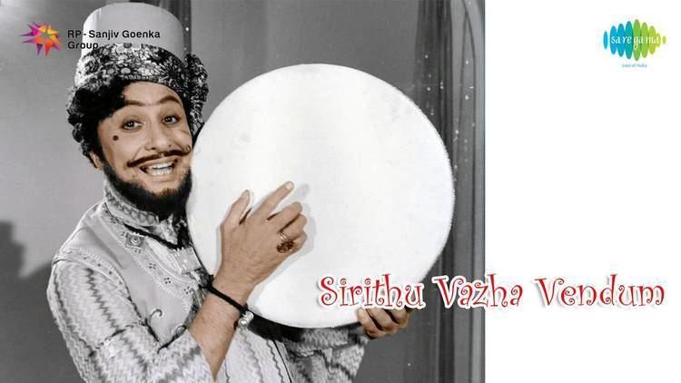 Sirithu Vazha Vendum httpsiytimgcomvi3FEOtAlu7Momaxresdefaultjpg