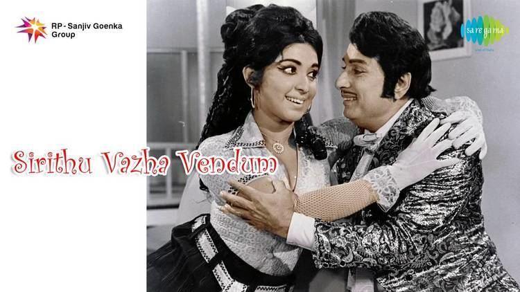 Sirithu Vazha Vendum Sirithu Vazha Vendum Konja Neram song YouTube