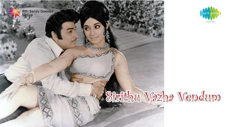 Sirithu Vazha Vendum Sirithu Vazha Vendum Ponmana Chemmalai song YouTube