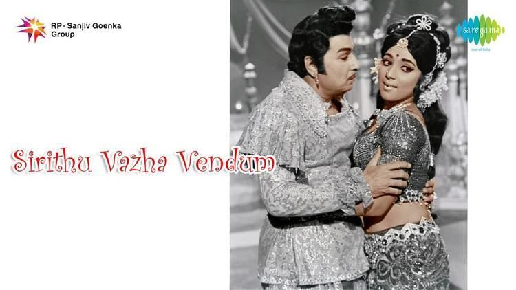 Sirithu Vazha Vendum Sirithu Vazha Vendum Nee Ennai Vittu song YouTube