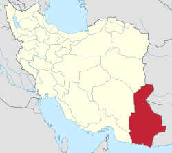 Sistan and Baluchestan Province Wikipedia