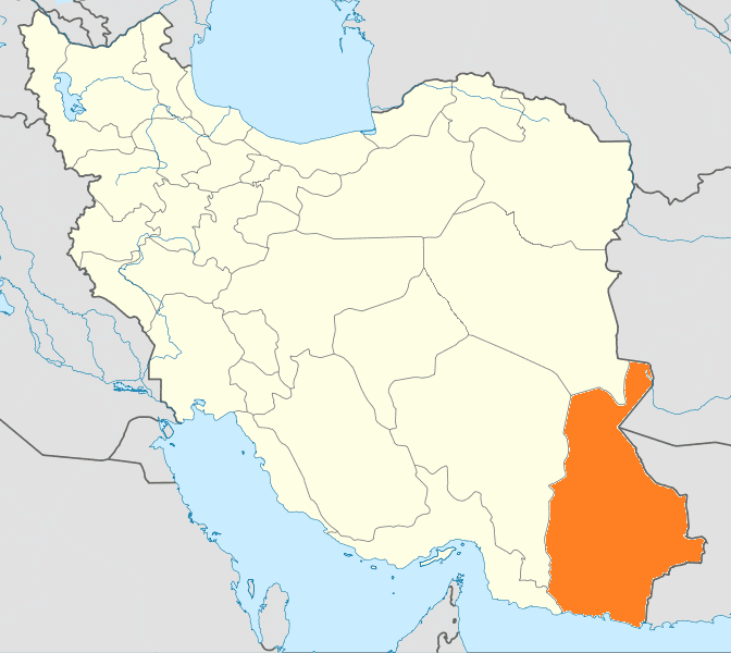 Sistan and Baluchestan Province in the past, History of Sistan and Baluchestan Province