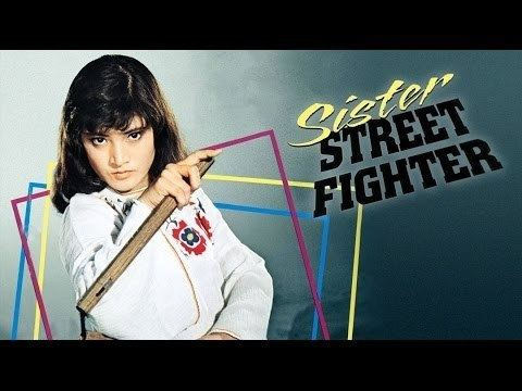 Sister Street Fighter Sister Street Fighter 1974 Full Length English Kung Fu Movies YouTube