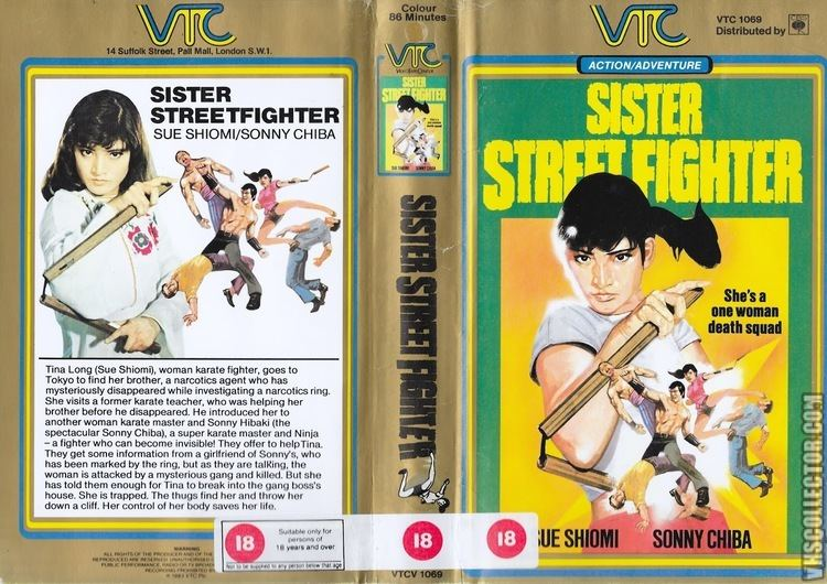 Sister Street Fighter Cult films and the people who make them Sister Street Fighter