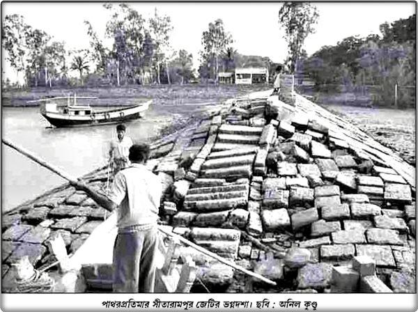 Sitarampur in the past, History of Sitarampur