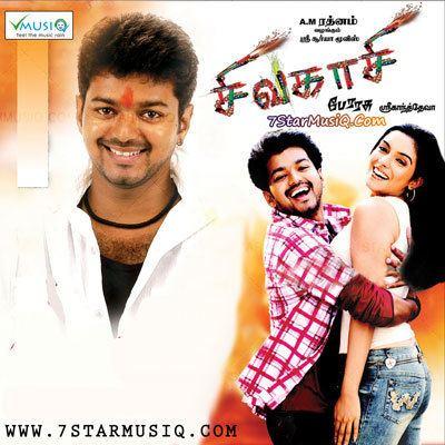 Sivakasi (film) Sivakasi 2005 Tamil Movie High Quality mp3 Songs Listen and