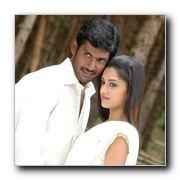 Sivappathigaram movie poster