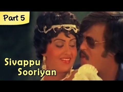 Sivappu Sooriyan Sivappu Sooriyan Part 512 Rajinikanth Radha Sarita Super