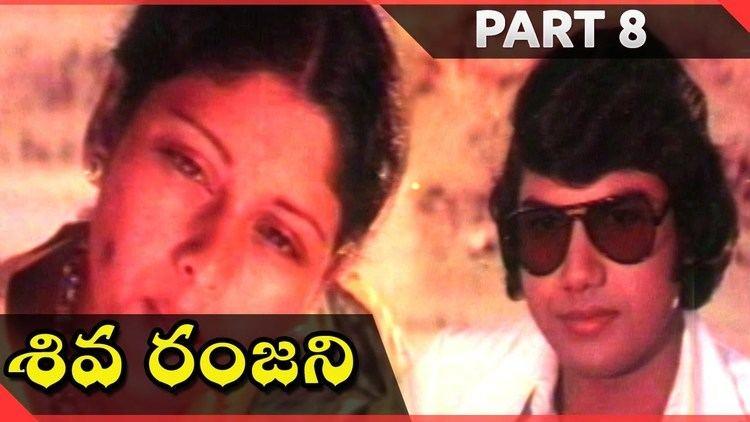 Sivaranjani (film) Sivaranjani Telugu Movie Part 0812 Jayasudha Hari Prasad