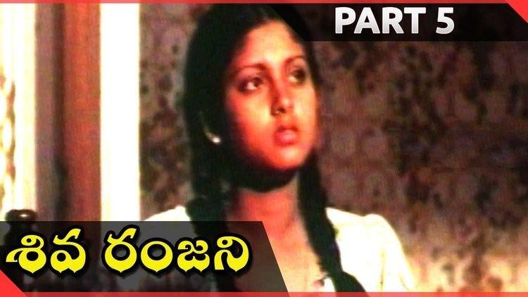 Sivaranjani (film) Sivaranjani Telugu Movie Part 0512 Jayasudha Hari Prasad