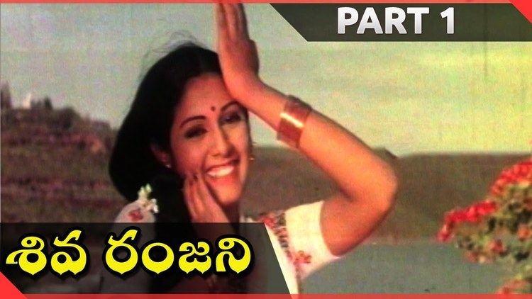Sivaranjani (film) Sivaranjani Telugu Movie Part 0112 Jayasudha Hari Prasad