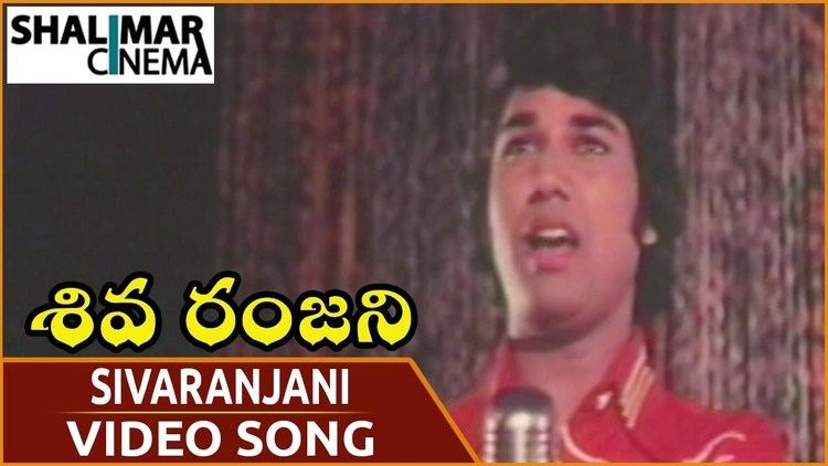 Sivaranjani (film) Sivaranjani Movie Sivaranjani Video Song Jayasudha Hari