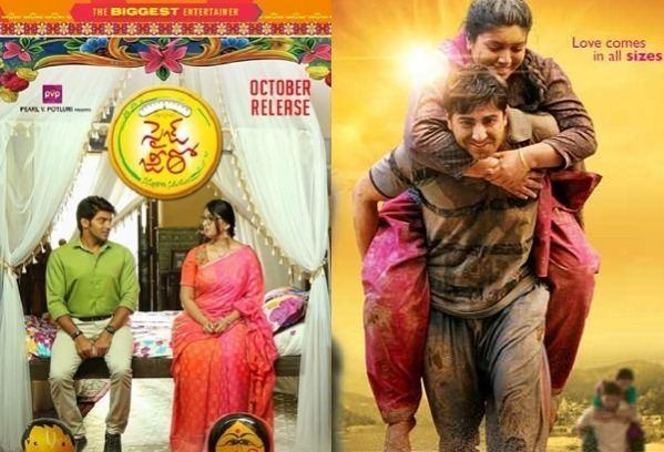 Size Zero (film) Anushka Shettys Size Zero inspired from Ayushmann Khurranas Dum