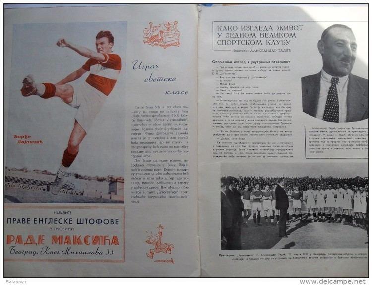 SK Jugoslavija Books Cetvrt veka sportskog kluba Jugoslavije 1913 1938 SK
