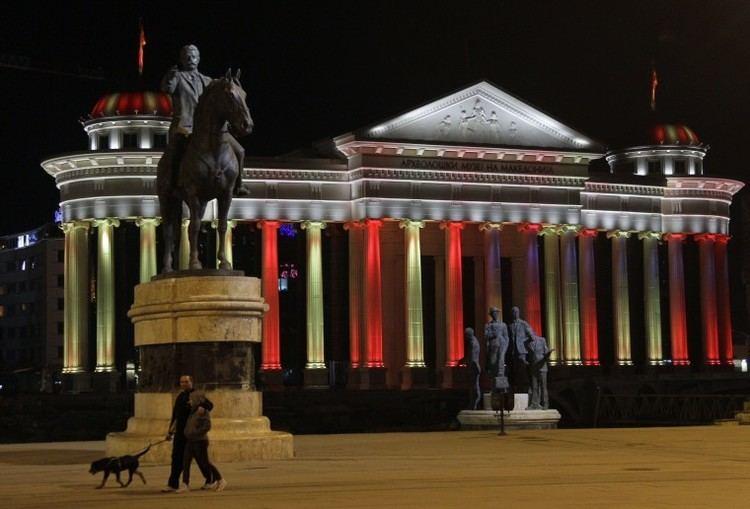 Skopje Culture of Skopje