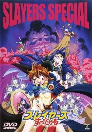 Slayers Return Slayers Return Info Posters Wallpapers and Tracking