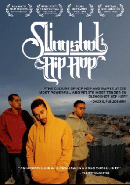 Slingshot Hip Hop httpsuploadwikimediaorgwikipediaenee6Sli