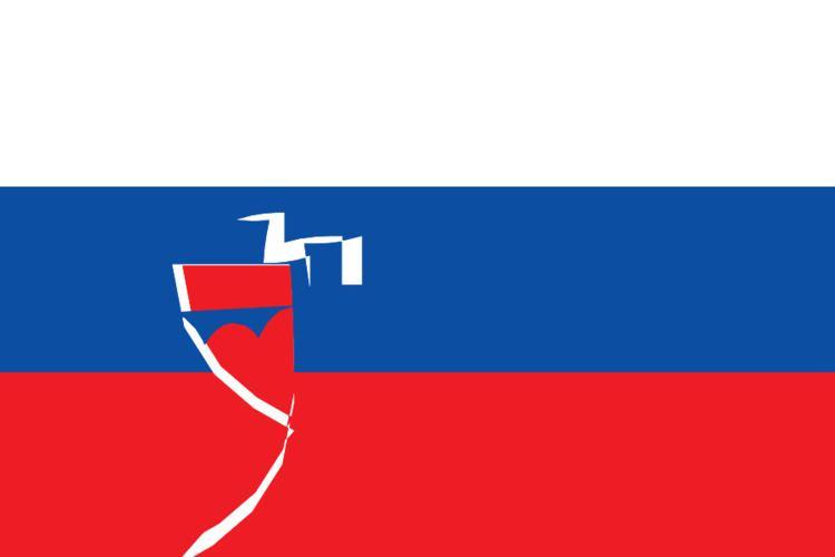 Slovakia httpsuploadwikimediaorgwikipediacommonsee
