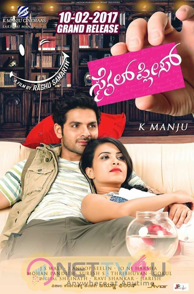 Smile Please Kannada Movie Release Date Poster Nettv4ucom