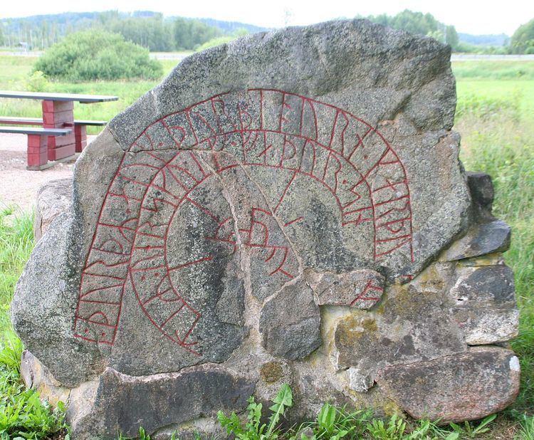 Småland Runic Inscription 99