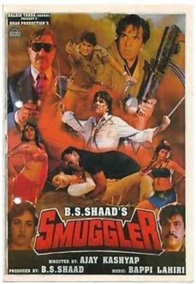 Smuggler (1996 film) Smuggler 1996 Full Movie Watch Online Free Hindilinks4uto