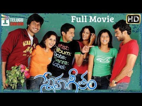 Sneha Geetham Sneha Geetham Telugu Full Movie Sundeep Kishan Suhani Venu