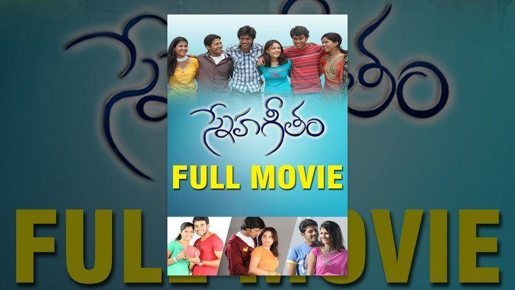 Sneha Geetham Sneha Geetham Telugu Full Movie Sundeep Kishan Suhani Vennela