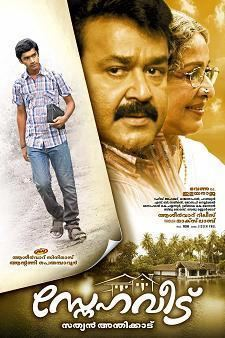 Snehaveedu movie poster
