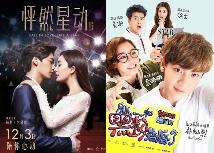 So I Married an Anti-fan DRAMAFEVER DOUBLE FEATURE Fall In Love Like a Star and So I Married