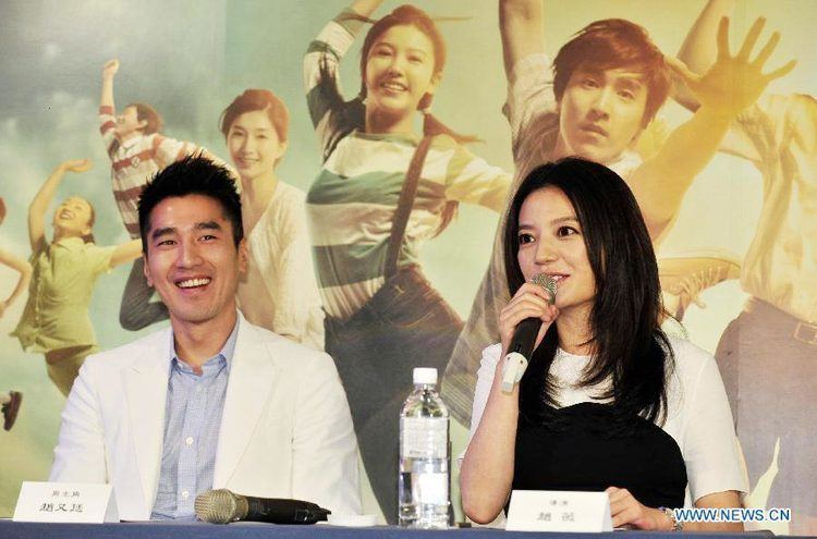So Young (film) Movie So Young holds press conference in Taipei1 Chinadailycomcn