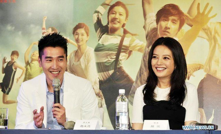 So Young (film) Movie So Young holds press conference in Taipei6 Chinadailycomcn