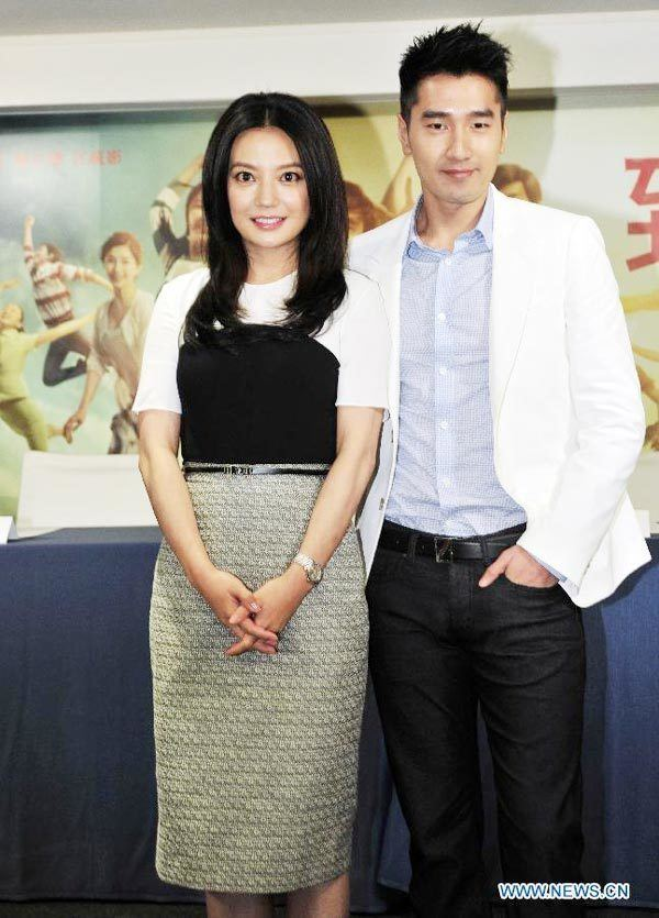 So Young (film) Movie So Young holds press conference in Taipei4 Chinadailycomcn