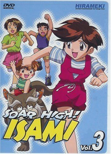 Soar High! Isami Amazoncom Soar High Isami Vol 3 Artist Not Provided Movies amp TV