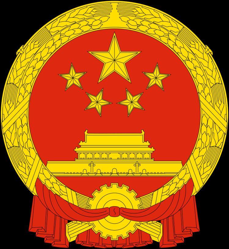 Socialist heraldry