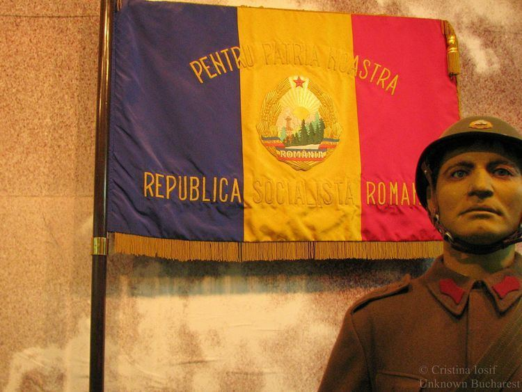 Socialist Republic of Romania Battle flag of the Socialist Republic of Romania Bucharest