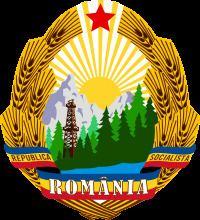 Socialist Republic of Romania Socialist Republic of Romania Wikipedia