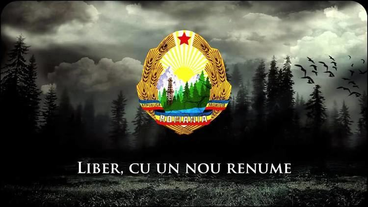 Socialist Republic of Romania National Anthem of the Romanian Socialist Republic YouTube
