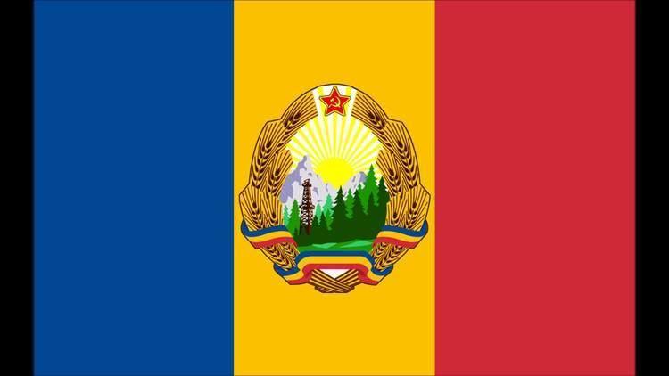 Socialist Republic of Romania National Anthem of the Democratic Socialist Republic of Romania