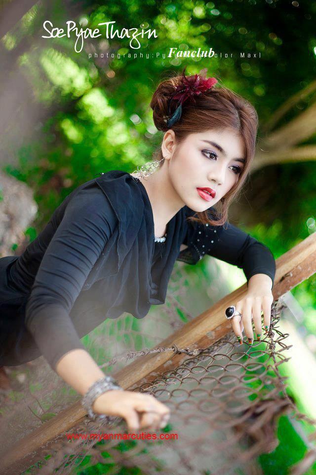 Soe Pyae Thazin The Idol Person Of Soe Pyae Thazin Is Aung San Suu Kyi Myanmar Cuties