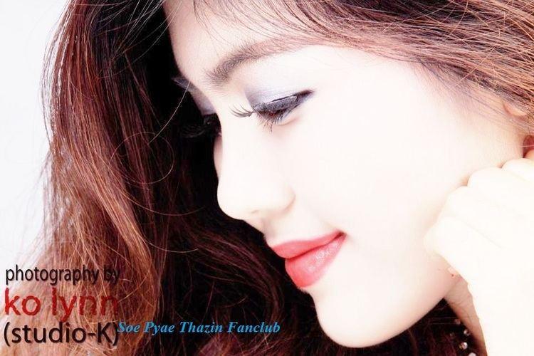Soe Pyae Thazin soe Pyae Thazin Fanclub