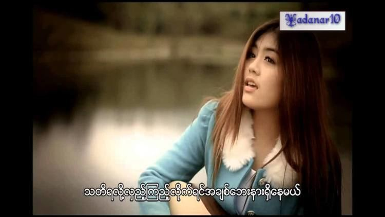 Soe Pyae Thazin Soe Pyae Thazin Tha Chin Let Saung YouTube