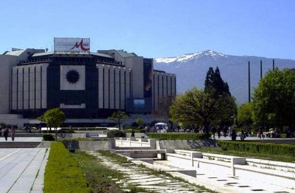 Sofia Culture of Sofia